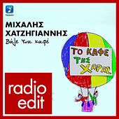 Vale Ena Kafe (Radio Edit) by Michalis Hatzigiannis (Μιχάλης Χατζηγιάννης)