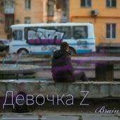 Девочка Z by Brain