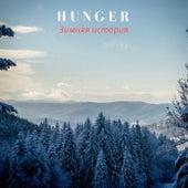 Зимняя история von Hunger