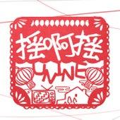 Yao A Yao von Unine