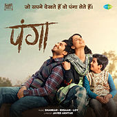 Panga (Original Motion Picture Soundtrack) by Shankar-Ehsaan-Loy