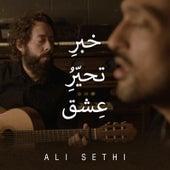 Khabar-E-Tahayyur-E-Ishq - Single de Ali Sethi
