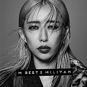 M BEST II BALLAD SIDE (Extra Edition) by Miliyah