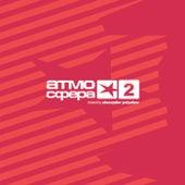 Атмосфера 2 von Various Artists