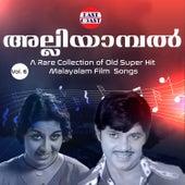 Alliyambal, Vol. 6 by Various Artists