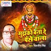 Mujhko Banade Paise Wala de Baljeet Singh