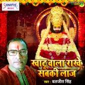 Khatu Wala Rakhe Sabki Laaj de Baljeet Singh