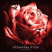 Кровавые розы by Phoenix