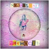 Вечность de Novallone