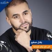 Ki Dayer Zwaj Tzawajtih de Bilal Sghir