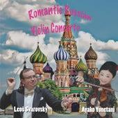Romantic Russian de Ayako Yonetani