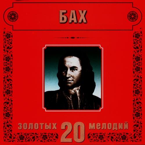 Johann Sebastian Bach. 20 Golden Melodies In Modern Processing by Orchestra Of The Golden Light