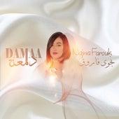 Dam3a de Najwa Farouk