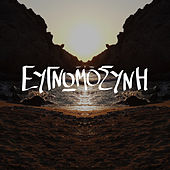 Evgnomosini by Novel 729