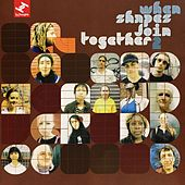 When Shapes Join Together 2 by Various Artists