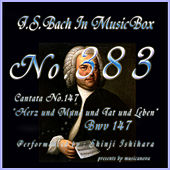 J.S.Bach:Herz und Mund und Tat und Leben, BWV 147 (Musical Box) de Shinji Ishihara