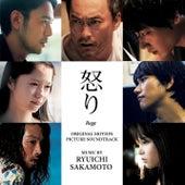 Rage (Original Soundtrack Album) by Ryuichi Sakamoto