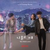 My Holo Love (Music from the Netflix Original Series) de Ji Pyeong Kwon