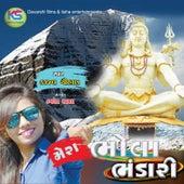 Mera Bhola Bhandari by Kamlesh Savala