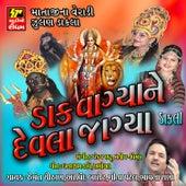 Dak Vage Devla Jage van Pankaj Bhatt