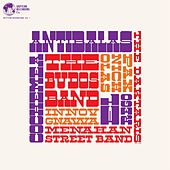 Daptone Records' Rhythm Showcase by Various Artists