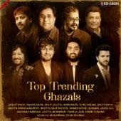 Top Trending Ghazals by Anup Jalota
