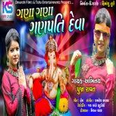 Gana Gana Ganpati Deva by Kamlesh Savala