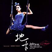Jolin, If You Think You Can, You Can (Live Version) de Jolin Tsai