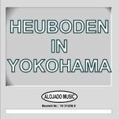 Heuboden in Yokohama by Various Artists