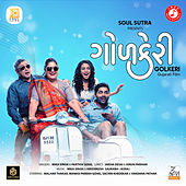 Golkeri (Original Motion Picture Soundtrack) by Various Artists