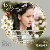 The King In Love (Original Television Soundtrack), Pt. 5 by Luna