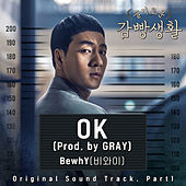 Prison Playbook (Original Television Soundtrack), Pt. 1 by Be Why