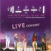 해오른누리 Live Concert: Thank you so much all you have done (Live version) de 해오른누리