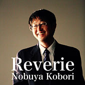Reverie by Nobuya  Kobori
