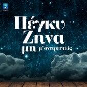 Mi M' Onireftis (Live) by Peggy Zina (Πέγκυ Ζήνα)