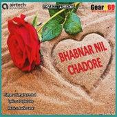 Bhabnar Nil Chadore by Kamal