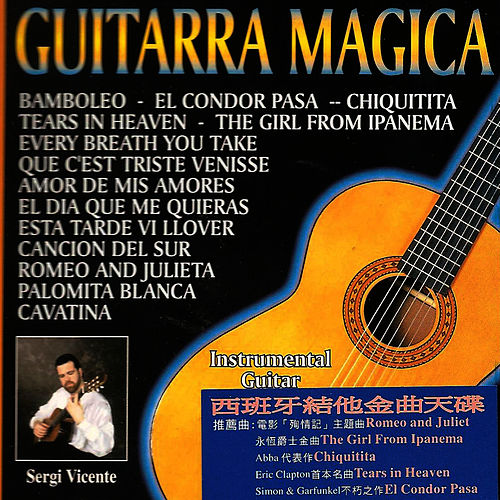 Guitarra Mágica by Sergi Vicente