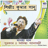 Bangla Gaan by Kumar Sanu