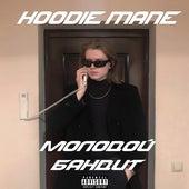 Молодой бандит de Hoodie Mane