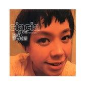 Ta De Fa Guang Yao Bai by Ciacia