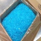 Heisenberg Blue by J57