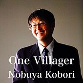 One Villager by Nobuya  Kobori