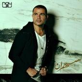 Sahran van Amr Diab