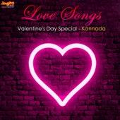 Kannada Love Songs by Various Artists