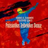 Patisiotikos Zeibekikos Dance by Bouzouki Kings