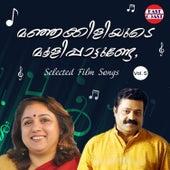 Manjakkiliyude Moolipattunde, Vol. 5 by Various Artists