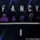 Колыбельная by Fancy