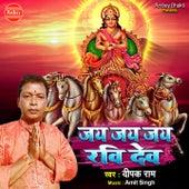 Jai Jai Jai Ravidev de Deepak Ram