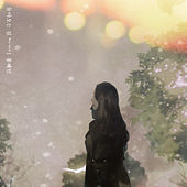 Way Back by Hong hye in