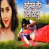 Kaisan Teer Chala Dehlu - Single by Udit Narayan
